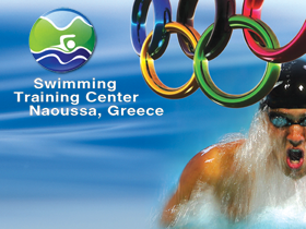 Naoussa Swimming Training Centre